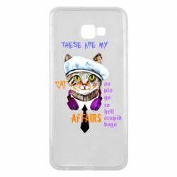 Чехол для Samsung J4 Plus 2018 These are my cat affairs