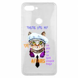 Чехол для Xiaomi Mi8 Lite These are my cat affairs
