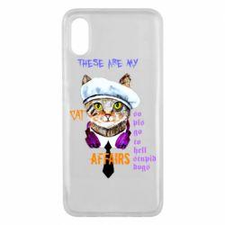 Чехол для Xiaomi Mi8 Pro These are my cat affairs