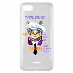 Чехол для Xiaomi Redmi 6A These are my cat affairs