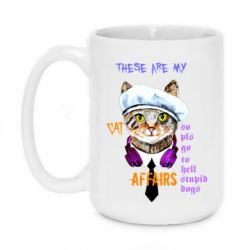 Кружка 420ml These are my cat affairs