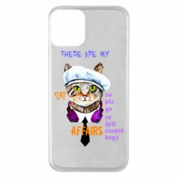 Чехол для iPhone 11 These are my cat affairs