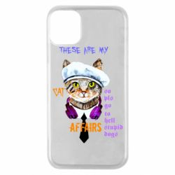 Чехол для iPhone 11 Pro These are my cat affairs