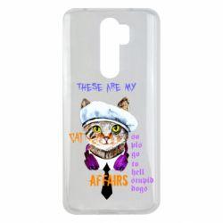 Чехол для Xiaomi Redmi Note 8 Pro These are my cat affairs