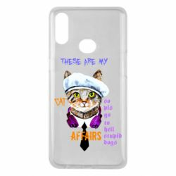 Чехол для Samsung A10s These are my cat affairs
