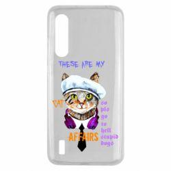 Чехол для Xiaomi Mi9 Lite These are my cat affairs