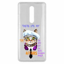 Чехол для Xiaomi Mi9T These are my cat affairs