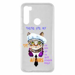 Чехол для Xiaomi Redmi Note 8 These are my cat affairs