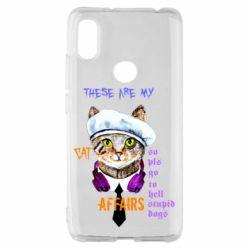 Чехол для Xiaomi Redmi S2 These are my cat affairs