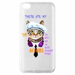 Чехол для Xiaomi Redmi Go These are my cat affairs