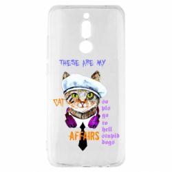 Чехол для Xiaomi Redmi 8 These are my cat affairs
