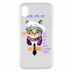 Чехол для iPhone X/Xs These are my cat affairs