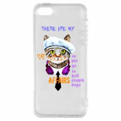 Чехол для iPhone5/5S/SE These are my cat affairs