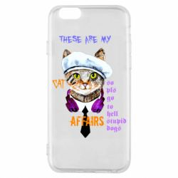 Чехол для iPhone 6/6S These are my cat affairs