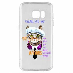 Чехол для Samsung S7 These are my cat affairs