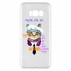 Чехол для Samsung S8 These are my cat affairs