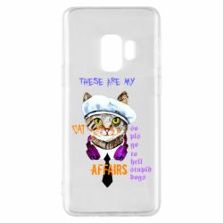Чехол для Samsung S9 These are my cat affairs