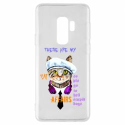 Чехол для Samsung S9+ These are my cat affairs