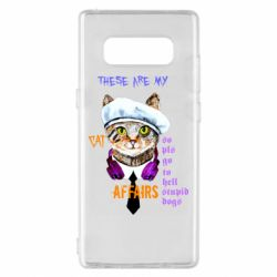 Чехол для Samsung Note 8 These are my cat affairs