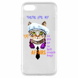 Чехол для iPhone 8 These are my cat affairs