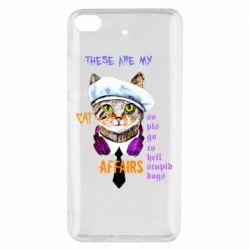 Чехол для Xiaomi Mi 5s These are my cat affairs