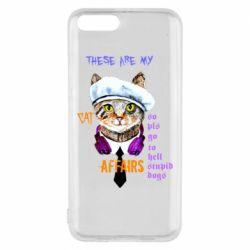 Чехол для Xiaomi Mi6 These are my cat affairs