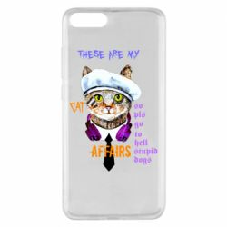 Чехол для Xiaomi Mi Note 3 These are my cat affairs