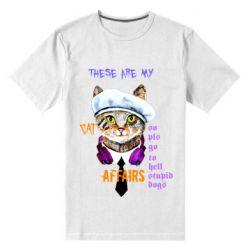 Мужская стрейчевая футболка These are my cat affairs