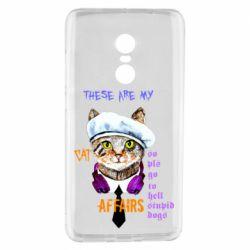 Чехол для Xiaomi Redmi Note 4 These are my cat affairs