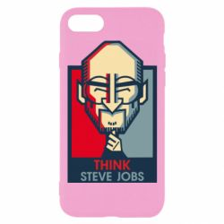 Чехол для iPhone 8 Think Steve Jobs