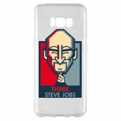 Чехол для Samsung S8+ Think Steve Jobs