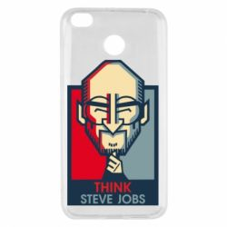 Чехол для Xiaomi Redmi 4x Think Steve Jobs