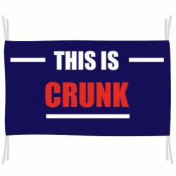 Флаг This is crunk