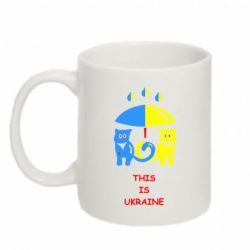 Кружка 320ml THis si Ukraine - FatLine