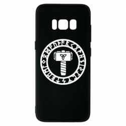 Чохол для Samsung S8 Thor's Hammer with Scandinavian Signs