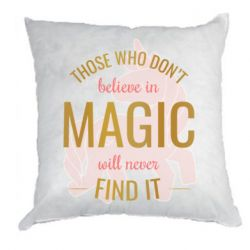 Подушка Those who don't believe in magic will never find it