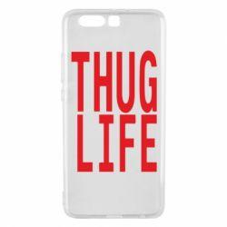 Чехол для Huawei P10 Plus thug life - FatLine
