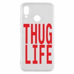 Чехол для Huawei P20 Lite thug life - FatLine