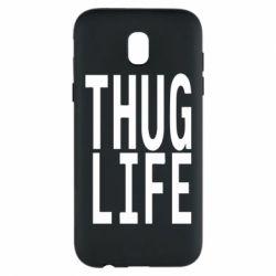 Чехол для Samsung J5 2017 thug life