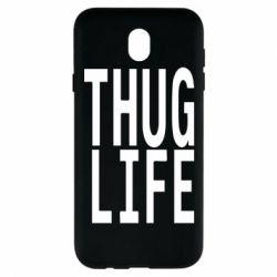 Чехол для Samsung J7 2017 thug life