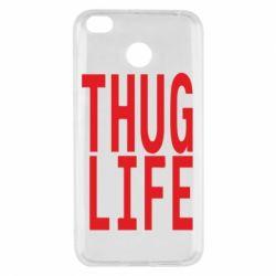 Чехол для Xiaomi Redmi 4x thug life - FatLine