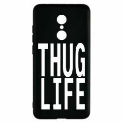 Чехол для Xiaomi Redmi 5 thug life - FatLine