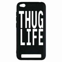 Чехол для Xiaomi Redmi 5a thug life - FatLine