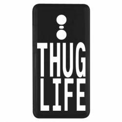 Чехол для Xiaomi Redmi Note 4x thug life - FatLine