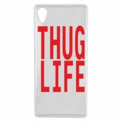 Чехол для Sony Xperia X thug life - FatLine
