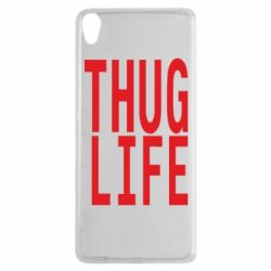 Чехол для Sony Xperia XA thug life - FatLine
