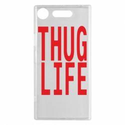 Чехол для Sony Xperia XZ1 thug life - FatLine