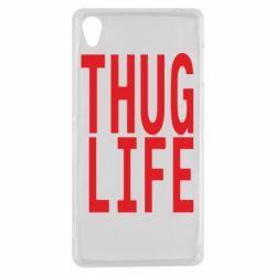 Чехол для Sony Xperia Z3 thug life - FatLine