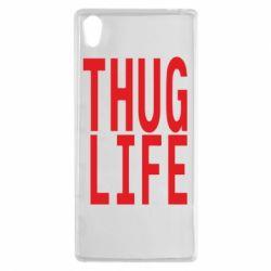 Чехол для Sony Xperia Z5 thug life - FatLine