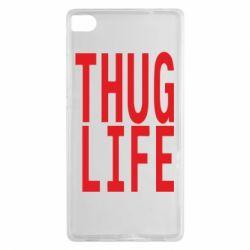 Чехол для Huawei P8 thug life - FatLine